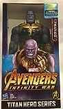 Avengers Infinity Wars Thanos 12' Action Figure (Basic)