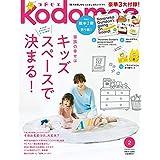 2019年2月号 ノラネコぐんだん 英語絵本&折り紙セット・その他 絵本