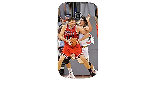 Passionate Character Pau Gasol Protective 3D Phone Case For Samsung Galaxy S3mini: Amazon.es: Electrónica