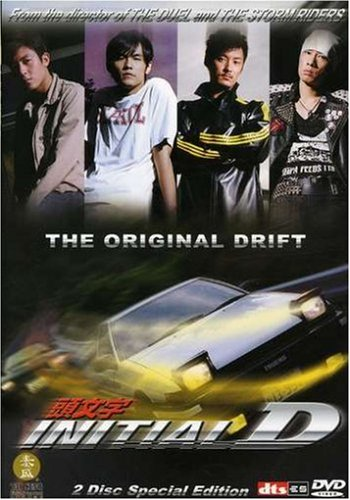 Initial D by TAI Seng Entertainment