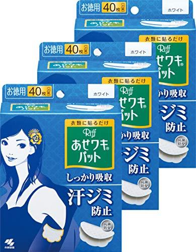 【(정리)수습구매】re《후》 바래어 겨드랑이 패드 바래어 더《미》방지・방취 씨트 덕용 화이트 40매 ×3개