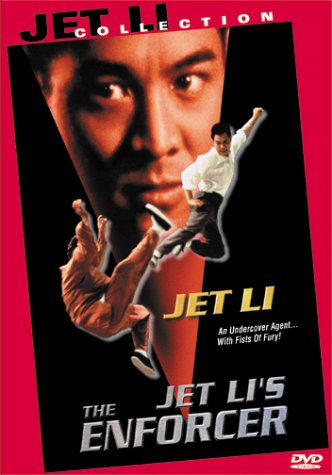 Jet Li's The Enforcer (Gei ba ba de xin) (1995)