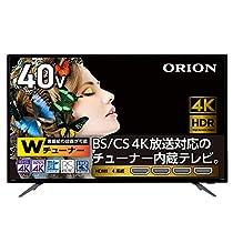 オリオン 40型 4Kチューナー内蔵液晶テレビ 日本品質 HDR対応 BS4...