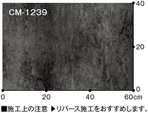 サンゲツ 店舗用クッションフロア コンクリート 品番CM-1239 サイズ 200cm巾×4m