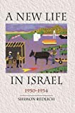 img - for A New Life in Israel: 1950-1954 book / textbook / text book