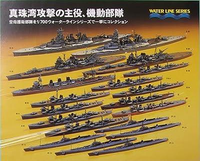 Pearl Harbor attack%¶ÝÏ% military escort aircraft carrier set December 8%¶ÝÏ% 1941