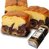 栗菓子専門店 足立音衛門 和栗のケーキ 1本