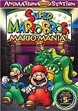 Super Mario Bros - Mario Mania!