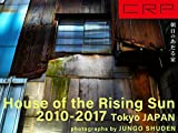 download ebook crp japan tokyo house of the rising sun asahi no ataru ie (japanese edition) pdf epub