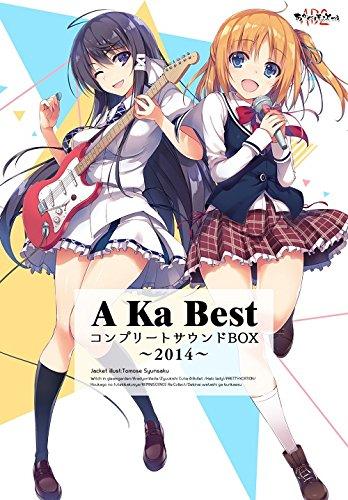 A Ka Best コンプリートサウンドBOX~2014~ B071F8953C Parent