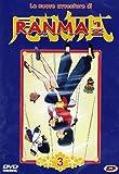 Ranma 1/2 Le Nuove Avventure #03 (Eps 65-71) - IMPORT