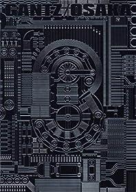 GANTZ/OSAKA 3 (愛蔵版コミックス) コミックス