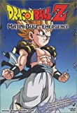 Dragon Ball Z - Majin Buu - Emergence