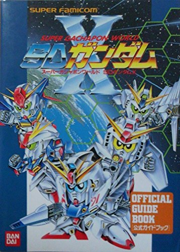 Super Gashapon World SD Gundam X (Official guide book) (1992) ISBN: 4891892684 [Japanese Import]