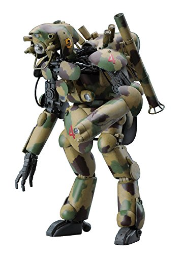 Groserhund (1/20 scale Plastic model kit) Hasegawa Maschinen Krieger [JAPAN]