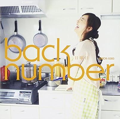 Amazon.co.jp: 日曜日: 音楽