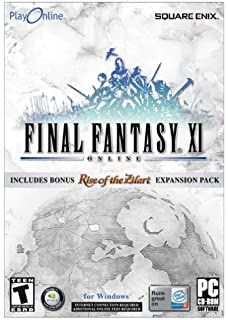 Amazon com: Final Fantasy XI: The Vana'diel Collection 2007