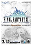 Software : Final Fantasy XI Online - PC