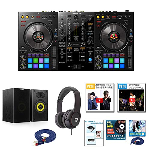 【8大特典】Pioneer DJ パイオニア/DDJ-800 激安定番Bセット   B07T3SN8NH