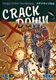 Crack Down [Japan Import]