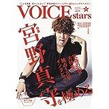 TVガイド VOICE STARS vol.02