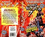 Rodeo Bloopers 7 - DVD