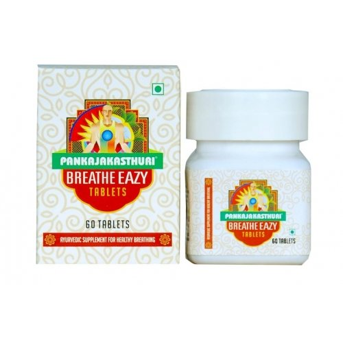 Pankajakasthuri Breathe Eazy Tablets