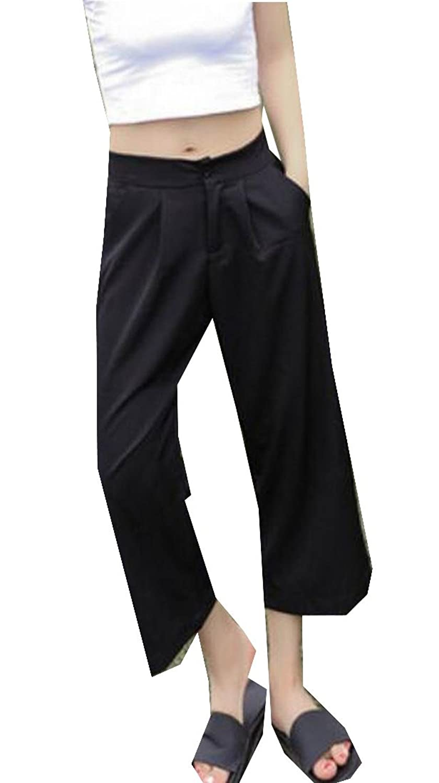 Zago Women's Trim-Fit Stylish Classic Wide Leg Nine pants