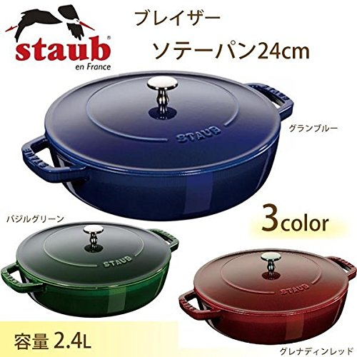 "Staub Braiser with Chistera Drop-Structure ? 9? "" Dark Blue"