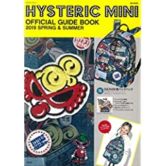 HYSTERIC MINI 表紙画像