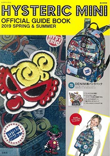 HYSTERIC MINI 2019年春夏号 画像