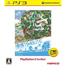 Katamari Damacy Tribute (PlayStation3 the Best) [Japan Import]