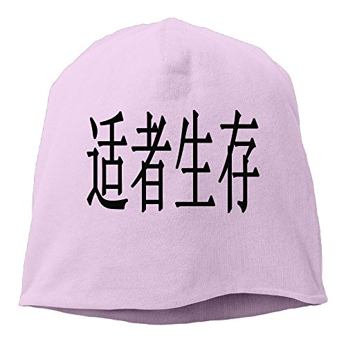 unisex-survival-of-the-fittest-chinese-adult-fashion-beanie-wool-beanies-cap-pink