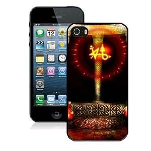 SevenArc Unique Popular Rune Iphone 5s or Iphone 5 Case Cover