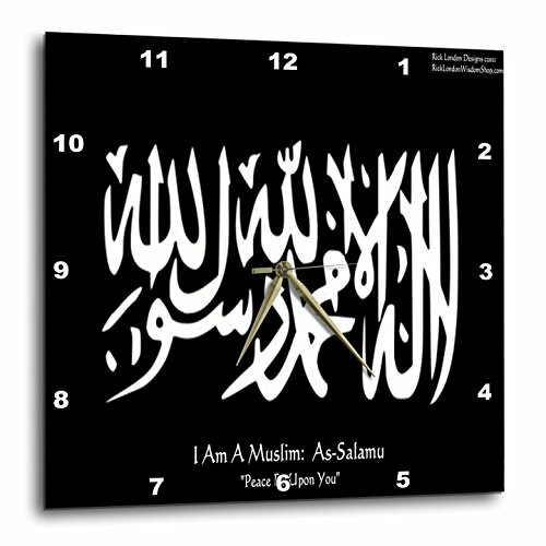 Rick London Famous Wisdom Quote Gifts - Islamic Symbol - Islamic Symbol Peace Be Upon You - Wisdom Gifts - 13x13 Wall Clock (dpp_36641_2) by 3dRose