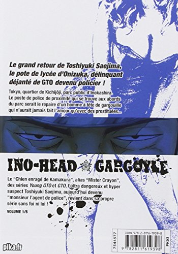 Ino-Head Gargoyle T01