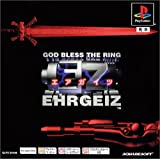 Ehrgeiz (PSOne Books) [Japan Import]