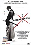 Rurouni Kenshin Live Action Movie (Japanese Movie, English Sub - All Region DVD Version)
