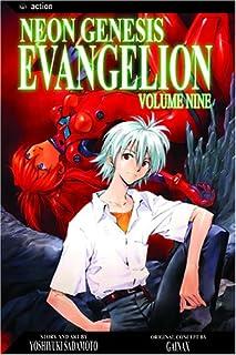 Neon Genesis Evangelion, Vol. 9 (1591167078) | Amazon Products