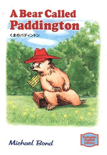 くまのパディントン - A Bear Called Paddington 【講談社英語文庫】