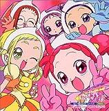 おジャ魔女BAN×2 CDくらぶその1「おジャ魔女ニュ~BGMコレクション!!」