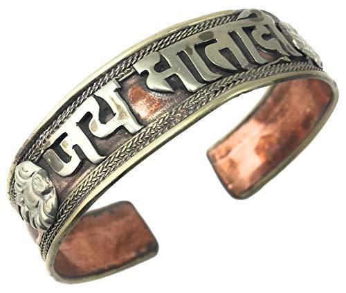 (Handmade Tibetan Three Metal Healing Mantra Yoga Bracelet (Jai Matadi 2))