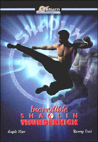 Incredible Shaolin Thunderkick