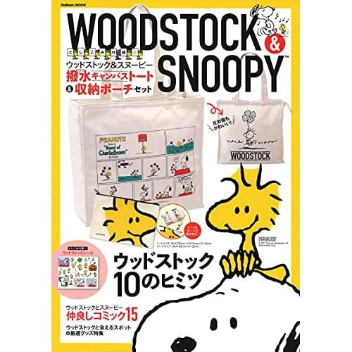 WOODSTOCK & SNOOPY 画像