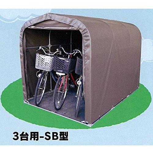 自転車置き場 南栄工業 サイクルハウス 3台用-SB型 本体セット 『DIY向け テント生地 家庭用 サイクルポート 屋根』 B072X9CYKR 22500