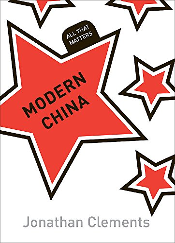 Modern China: All That Matters (Effects Of The Cold War On America)