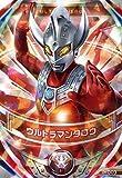 Ultraman / Fusion Fight 1-003 Ultraman Taro UR