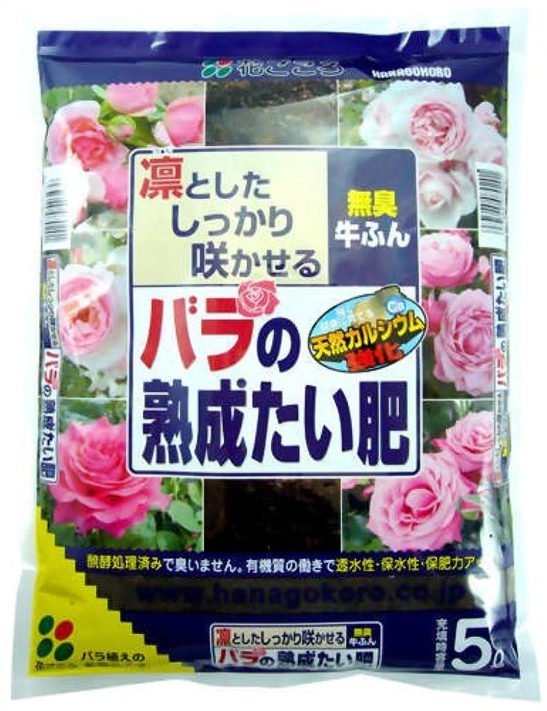 酸っぱい適合するはっきりしないプロトリーフ 睡蓮の肥料 3g×15包