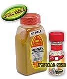 chicken soup base no msg - New Size Marshalls Creek Spices Soup Gravy Base, Chicken, No Salt, Vegetarian Seasoning, 10 OunceSeasoning