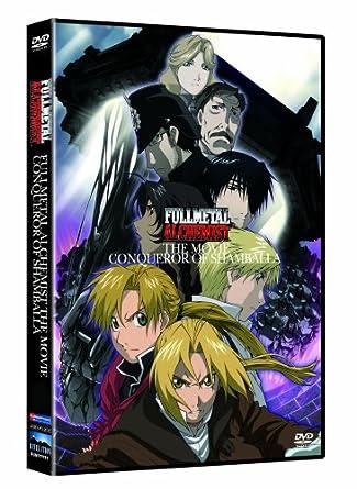 fullmetal alchemist the movie conqueror of shamballa soundtrack